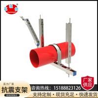 抗震支架生产厂家水管消防暖通抗震支架国检单管抗震支托架
