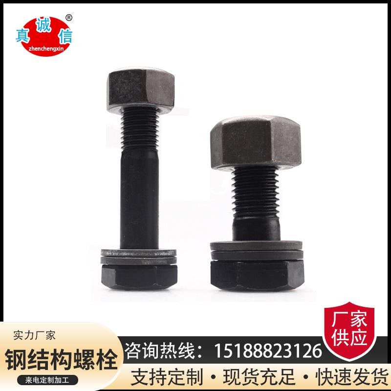 钢结构螺栓国标钢结构桥梁用大六角螺丝 扭剪型高强度螺栓