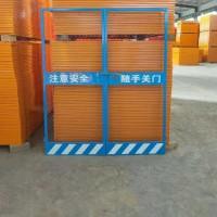 施工电梯安全门-钢板网建筑人货电梯门-升降机防护网-盛宾丝网