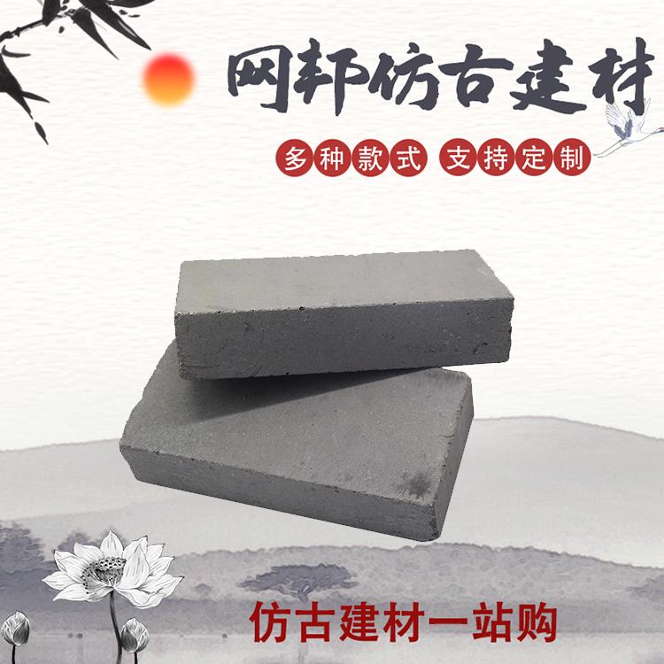 铺地青砖条 仿古青砖 机制黏土外墙青砖