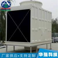 方形横流式冷却塔 玻璃钢逆流式冷却塔 玻璃钢冷却塔厂家