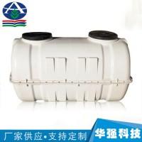 2.5立方模压化粪池 现货供应 玻璃钢模压化粪池