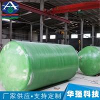 100立方玻璃钢化粪池 玻璃钢缠绕化粪池 厂家现货