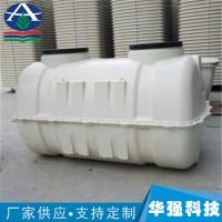 玻璃钢模压化粪池 smc模压化粪池 密封性好不渗漏 质量保证