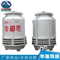 玻璃钢圆形逆流式冷却塔 玻璃钢冷却塔生产厂家 圆形横流冷却塔