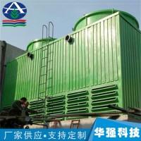 方形逆流式冷却塔 横流式玻璃钢冷却塔 厂家供应支持定制