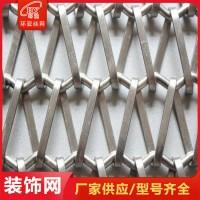 金属幕墙装饰网 铝板装饰网 螺旋装饰网等 安装简便