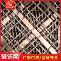 幕墙铝板网 铝板装饰网 幕墙装饰网 螺旋装饰网等 厂家供应