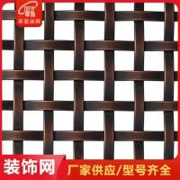 金属铝板网 铝板幕墙装饰网 金属装饰网 螺旋装饰网 厂家供应