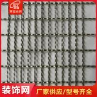 金属装饰网 幕墙铝板装饰网 金属装饰网 螺旋装饰网 厂家供应