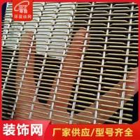 金属装饰网厂家 金属幕墙装饰网 螺旋装饰网 支持定制