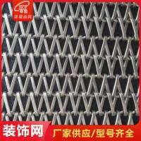 金属装饰网价格 吊顶金属幕幕墙网 螺旋装饰网 可按需定制