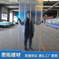 防腐采光板-厂房屋面采光板-房顶采光板-思拓建材厂家直销