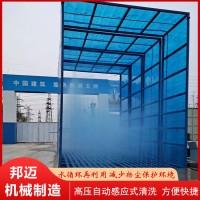 建筑工地洗车机 效率高 能耗低 占地面积小