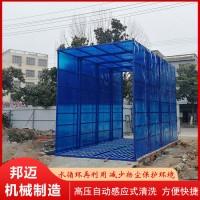 建筑工地洗轮机 工程洗车机 操作方便 能耗低 运行效率高