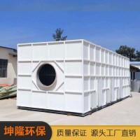 生物除臭箱-除臭玻璃钢风机箱-一体化除尘设备-坤隆实力厂家