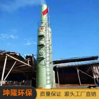 玻璃钢喷淋塔-空气净化塔-酸雾吸收塔-坤隆环保厂家直销