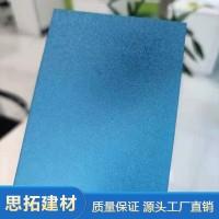 阳光板-颗粒耐力板-蜂窝阳光板-思拓建材厂家直销