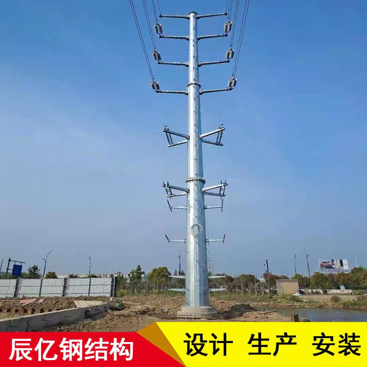电力钢杆-钢管杆-电力塔-辰亿钢结构
