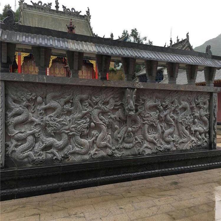 九龙壁石雕