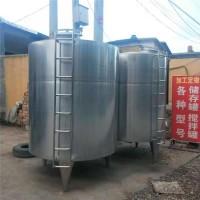 不锈钢搅拌罐 20吨30吨50吨搅拌罐