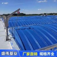 污水池盖板-玻璃钢盖板-拱形盖板-盛伟基业厂家直销