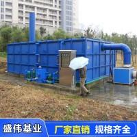生物除臭滤池-工业污水废气净化生物除臭箱-盛伟基业