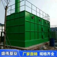 玻璃钢生物除臭箱-玻璃钢生物滤池-玻璃钢除臭塔-盛伟基业