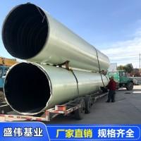 玻璃钢污水管道-烟气管道-玻璃钢排污缠绕管道-盛伟基业