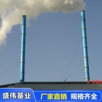 玻璃钢烟囱管道-化工通风管道-排水排污管道-盛伟基业