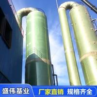 除尘脱硫塔-脱硫脱硝设备-除尘废气净化设备-盛伟基业