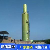 砖厂脱硫塔-玻璃钢脱硫脱硝设备-工业废气处理喷淋塔-盛伟基业