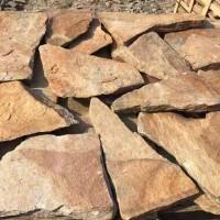 土锈碎拼石 碎拼石材 锈石英碎拼石 铺地石不规则乱形石