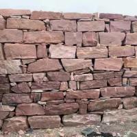 粉砂岩垒墙石 粉砂岩乱形石 不规则粉红色垒墙石 粉砂岩砌墙石