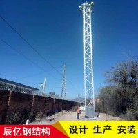 铁路钢柱-电气化铁路钢支柱-接触网钢支柱-辰亿钢结构