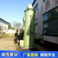 喷淋洗涤塔-玻璃钢净化塔-玻璃钢填料塔-盛伟基业实力厂商