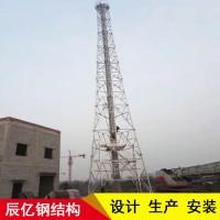 烟囱塔-化工厂火炬塔-塔筒-辰亿钢结构