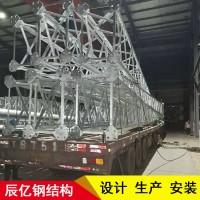 铁路钢支柱-铁路电气化钢柱-软横跨钢支柱-辰亿钢结构