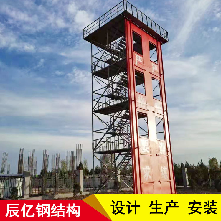 钢结构训练塔-双窗消防训练塔-消防队训练塔-辰亿钢结构