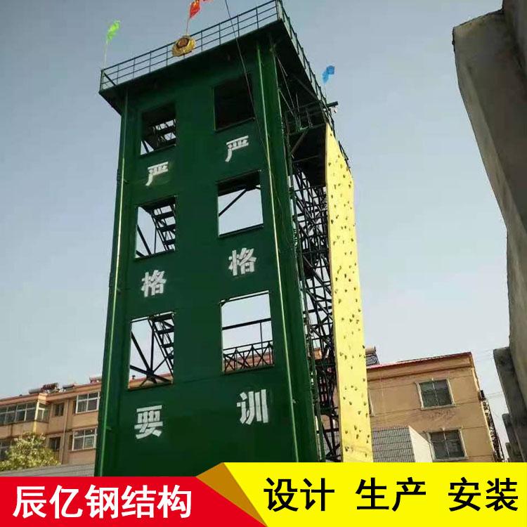 攀岩训练塔-训练塔厂家-拓展训练塔-辰亿钢结构