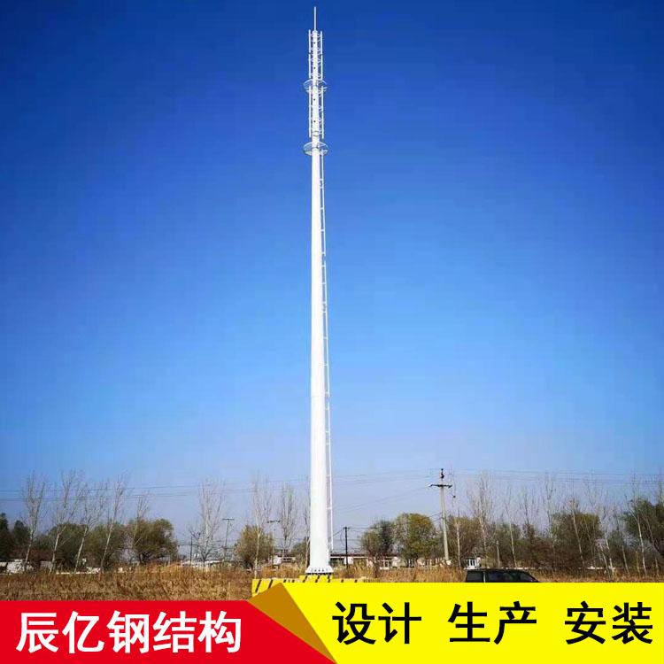 一体化基站-一体化通讯塔-都市站塔-辰亿