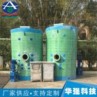 玻璃钢一体化泵站 智能一体化泵站 支持定制