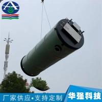 玻璃钢一体化污水泵站 一体化雨水提升泵站 安装便捷