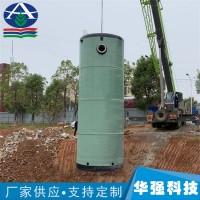 地埋式污水提升泵站 一体化预制泵站 智能一体化泵站 支持定制