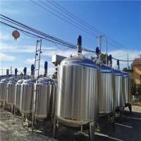 供应不锈钢反应釜 电加热反应釜  热熔胶反应釜
