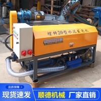 螺杆式水泥发泡机 建筑水泥发泡机 混凝土砂浆输送设备现货