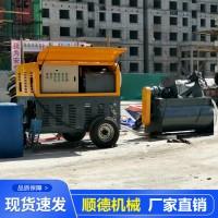 混凝土发泡输送泵 水泥发泡成套设备 地暖回填施工设备现货直发