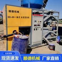 混凝土发泡机设备 水泥砂浆浇筑泵水泥发泡机 屋面保温 打地面