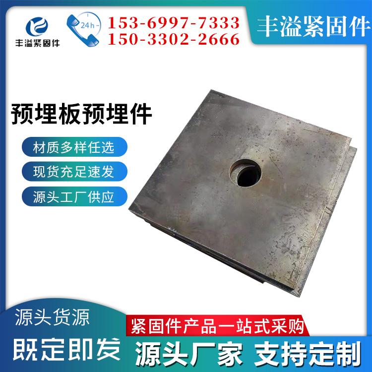 预埋件 幕墙预埋钢板 焊接预埋件 桥梁钢板预埋件