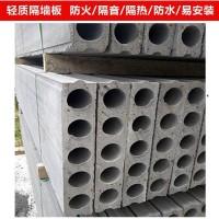 生产供应轻质陶粒板 新型建材 轻质陶粒板厂家直销批发